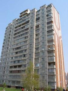 Квартира Чернобыльская, 14, Киев, F-42709 - Фото1