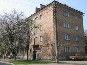 Квартира Шепелева Николая, 4, Киев, Z-621364 - Фото