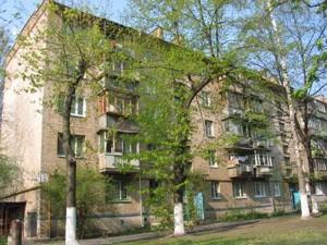 Квартира Деревлянская (Якира), 16/18 корпус 2, Киев, Z-601202 - Фото1