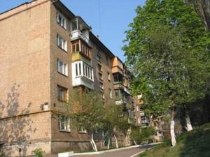 Квартира Деревлянская (Якира), 16/18 корпус 3, Киев, Z-491498 - Фото