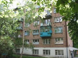 Квартира Тютюнника Василия (Барбюса Анри), 47, Киев, C-107519 - Фото