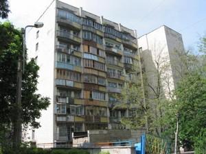 Квартира Златопільська, 3, Київ, H-48213 - Фото