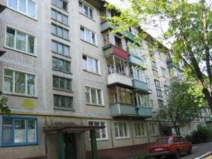 Квартира Кибальчича Николая, 12, Киев, Z-397993 - Фото1