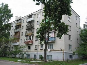 Квартира Ольжича, 11а, Киев, X-18317 - Фото1