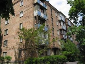 Квартира Ольжича, 15, Киев, R-30574 - Фото1