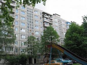Квартира Юры Гната, 16, Киев, Z-1788071 - Фото