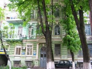 Пушкинская, Киев, C-107048 - Фото1