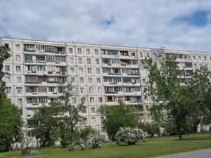 Квартира Березняківська, 26, Київ, Z-701716 - Фото1