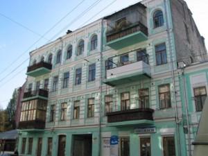 Нежитлове приміщення, Межигірська, Київ, Z-674561 - Фото