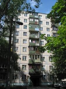 Квартира Корольова Академіка, 1а, Київ, Z-351243 - Фото2