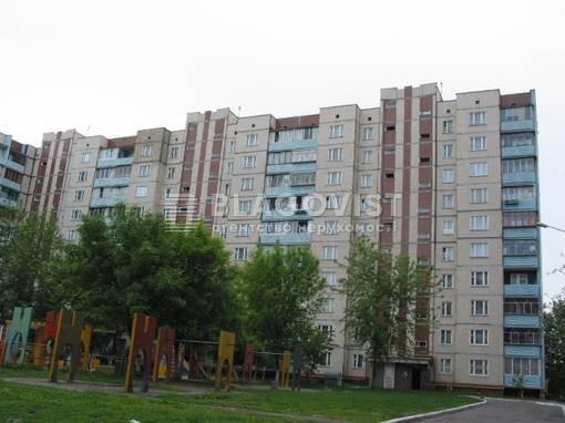 Квартира Z-805298, Панча Петра, 7, Киев - Фото 1