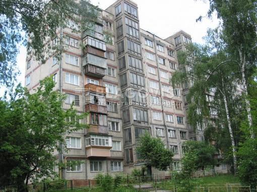 Квартира D-33441, Кирилловская (Фрунзе), 172, Киев - Фото 1