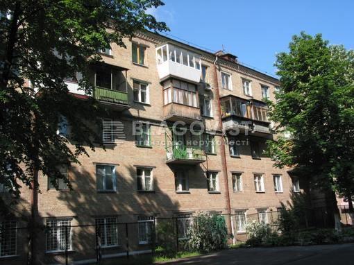 Нежилое помещение, Дружбы Народов бульв., Киев, Z-1305480 - Фото 1
