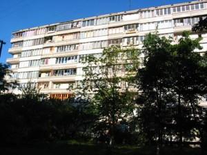 Квартира Малиновського Маршала, 25г, Київ, H-32757 - Фото