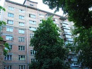 Квартира Хмельницкого Богдана, 88/92, Киев, F-7294 - Фото1