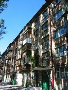 Квартира Капніст Марії (Желябова), 10, Київ, P-27407 - Фото3