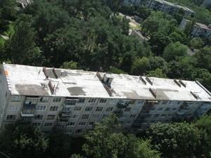 Квартира Шалетт, 5а, Київ, Z-637281 - Фото
