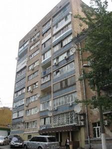 Квартира Златоустовская, 46, Киев, Z-665202 - Фото3