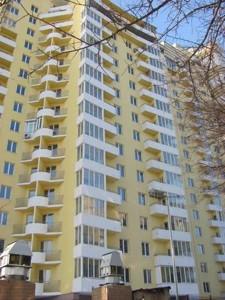 Квартира Руданського Степана, 3, Київ, Z-598729 - Фото
