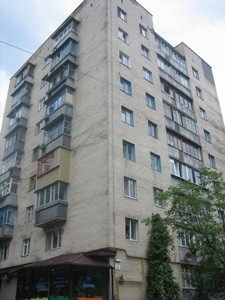Квартира Котельникова Михаила, 46, Киев, H-9651 - Фото1