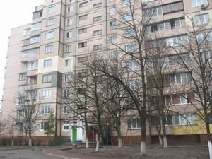 Квартира Булгакова, 15, Киев, Z-543651 - Фото