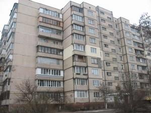 Квартира D-37078, Булгакова, 15, Київ - Фото 2