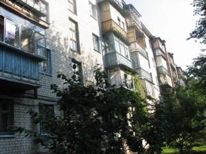 Квартира C-108373, Алма-Атинська, 2, Київ - Фото 2