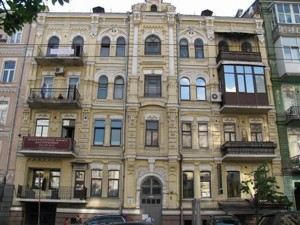 Офис, Шота Руставели, Киев, C-20388 - Фото3