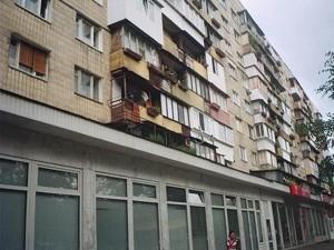 Кафе, Кирилловская (Фрунзе), Киев, G-19776 - Фото3
