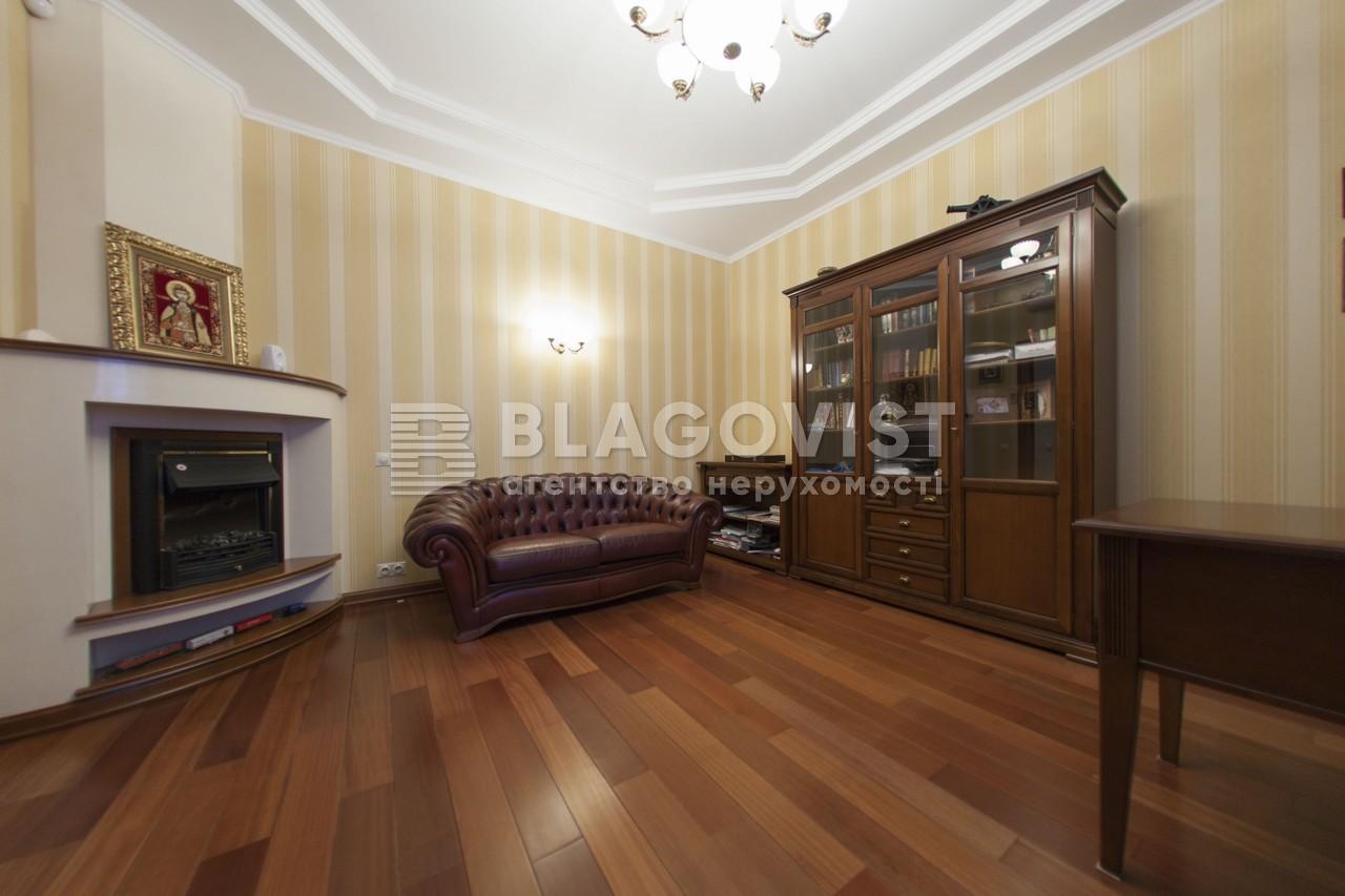Квартира R-32922, Леси Украинки бульв., 7б, Киев - Фото 11