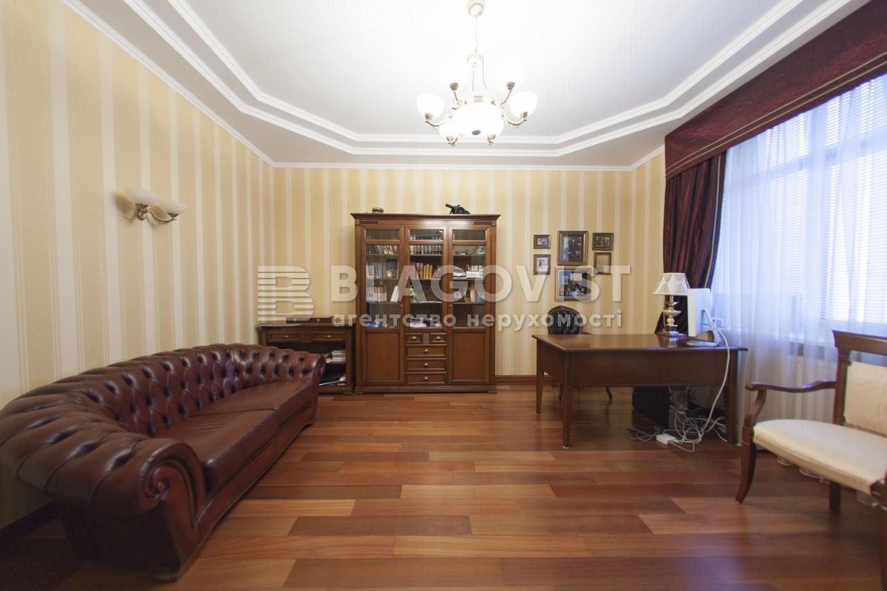 Квартира R-32922, Леси Украинки бульв., 7б, Киев - Фото 10