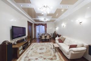 Apartment Lesi Ukrainky boulevard, 7б, Kyiv, R-32922 - Photo3