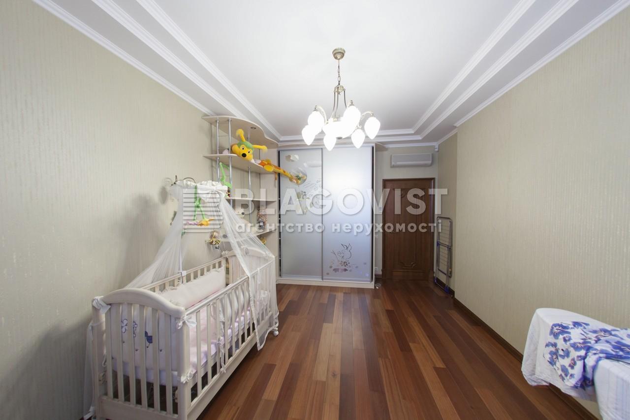 Квартира R-32922, Леси Украинки бульв., 7б, Киев - Фото 13
