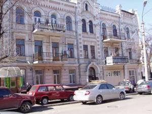 Квартира Хорива, 23, Київ, Z-132373 - Фото