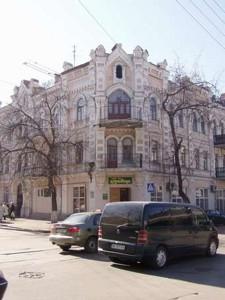 Офис, Хорива, Киев, R-31296 - Фото3