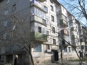 Квартира Туполєва Академіка, 17е, Київ, Z-814029 - Фото