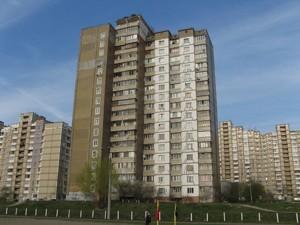 Квартира Академіка Палладіна просп., 11, Київ, Z-633638 - Фото