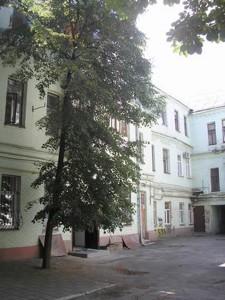 Офис, Межигорская, Киев, Z-571822 - Фото 18