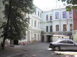 Офис, Межигорская, Киев, Z-571822 - Фото 17