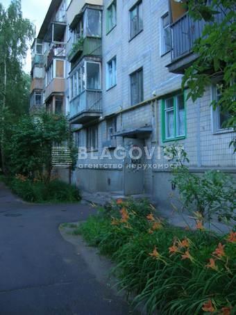 Квартира Z-773723, Василенко Николая, 14б, Киев - Фото 2