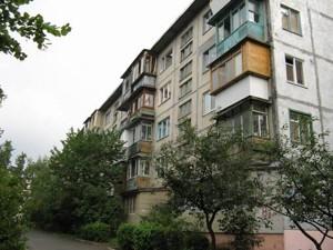 Квартира Запорожця П., 8в, Київ, Z-748479 - Фото