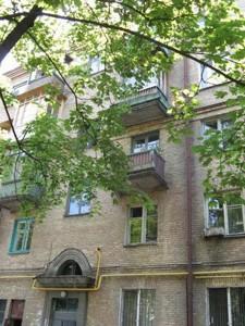 Квартира Перемоги просп., 74, Київ, C-68782 - Фото 2