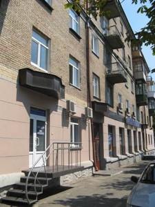 Квартира Перемоги просп., 74, Київ, C-68782 - Фото 3