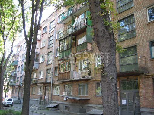 Квартира R-26017, Белорусская, 15б, Киев - Фото 2