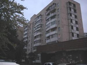 Квартира Деміївська, 39, Київ, Z-533417 - Фото2