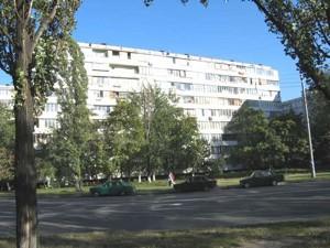 Квартира Малиновського Маршала, 30, Київ, X-453 - Фото