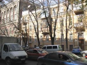 Офіс, Інститутська, Київ, A-101882 - Фото1