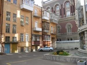 Офис, Институтская, Киев, A-101882 - Фото 15