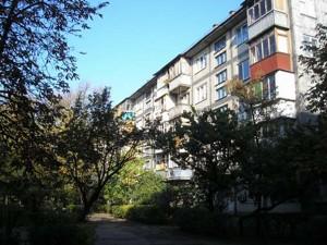 Квартира Строителей, 12б, Киев, Z-493585 - Фото