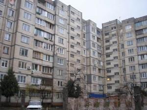 Квартира Курнатовського, 4, Київ, Z-590777 - Фото2